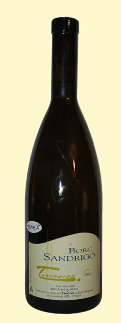 Bottiglia di Borc Sandrigo di Denis Montanar