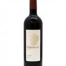 Pergolaia, vino da agricoltura biodinamica di Caiarossa - Toscana