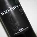 Bosco Falconeria Nero d'Avola 2009 - Etichetta
