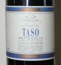 villa-bellini-taso-valpolicella-1998
