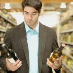 Leggere l'etichetta del vino